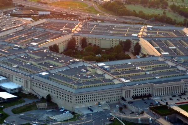 US pentagon building